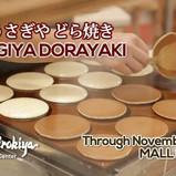 Shirokiya-Usagiya Dorayaki