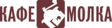 kafemolka_logo.png