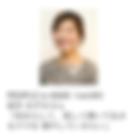 スクリーンショット 2019-03-21 0.38.19.png