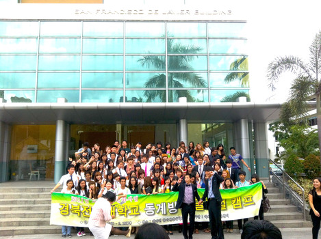 2011' Business Outsourcing