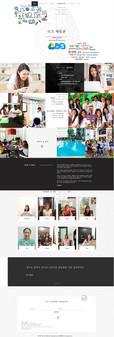 2017년 온라인 마케팅 컨설팅