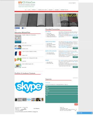 2012' Marketing & Design Consulging