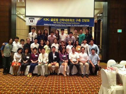 2012년 업무외주 컨설팅