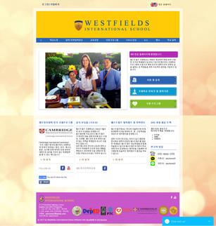 2013' Online Marketing