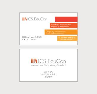 2012년 디자인 컨설팅