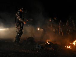 Guerra ou terror? Uma noite de execuções e a  (in) segurança pública no Estado do Amapá