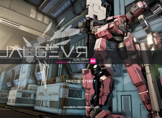 Hangar Update! A Mech you just put your customization eable to show-off on your splash screen!