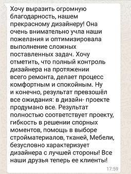 Screenshot_20200528-210435_WhatsApp.jpg