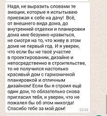 Screenshot_20200528-233818_WhatsApp.jpg