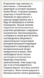 Screenshot_20200528-210419_WhatsApp.jpg