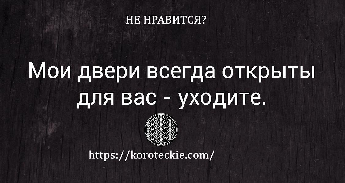 koroteckie.com