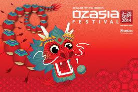 2014 OZASIA Moon Lantern Parade