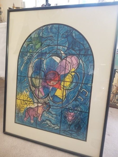Unsigned, 21 x 27, color lithograph, Marc Chagall, the tribe of benjamin