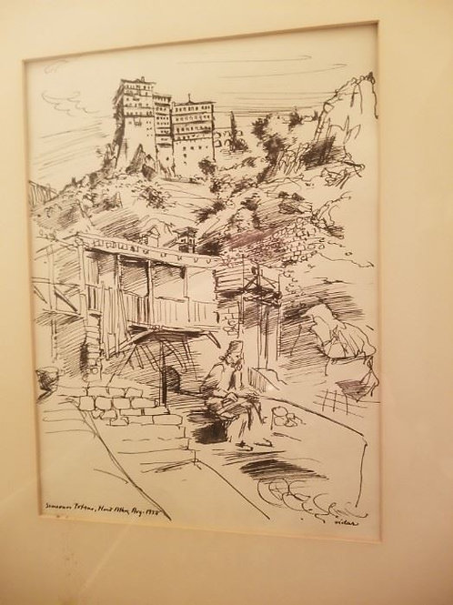 "Sun of Petra by Frede Vidar, ink,appr 20 x 18"""