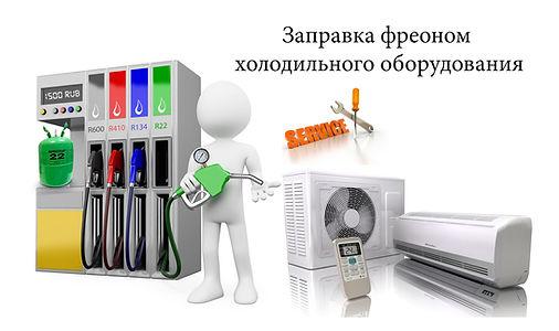монтаж кондиционеров в Краснодаре