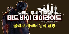 pnn_game_2.jpg