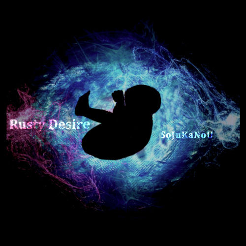 Rusty Desire for web.jpg