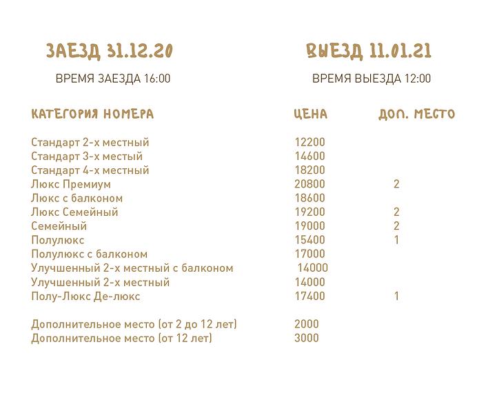 Screenshot 2020-11-30 at 7.58.29 PM.png