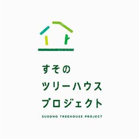 susono treehouse project