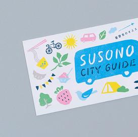 susono city guide