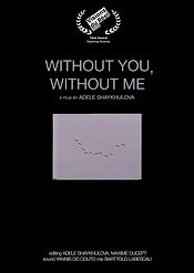 Without you, without me.jpg