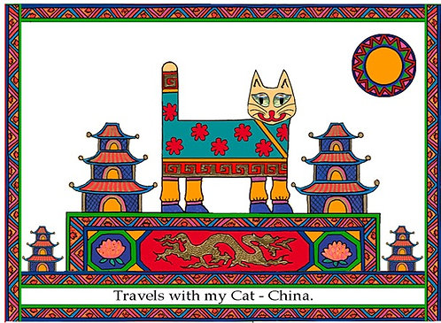 Travels with my Cat A4 Prints