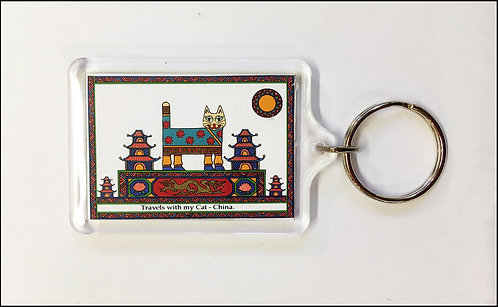 China Key-Ring