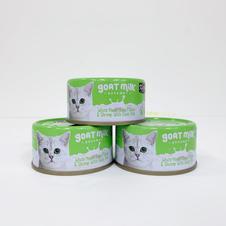 Cat Wet Food KitCat Goat Milk