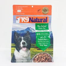 Dog Freeze-Dried Food K9 Natural Lamb Feast
