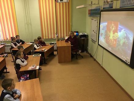 Смотрим мультики о Росии 3.jpeg