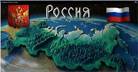 Смотрим мультики о Росии2.jpeg
