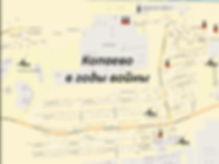 Копаево в годы войны