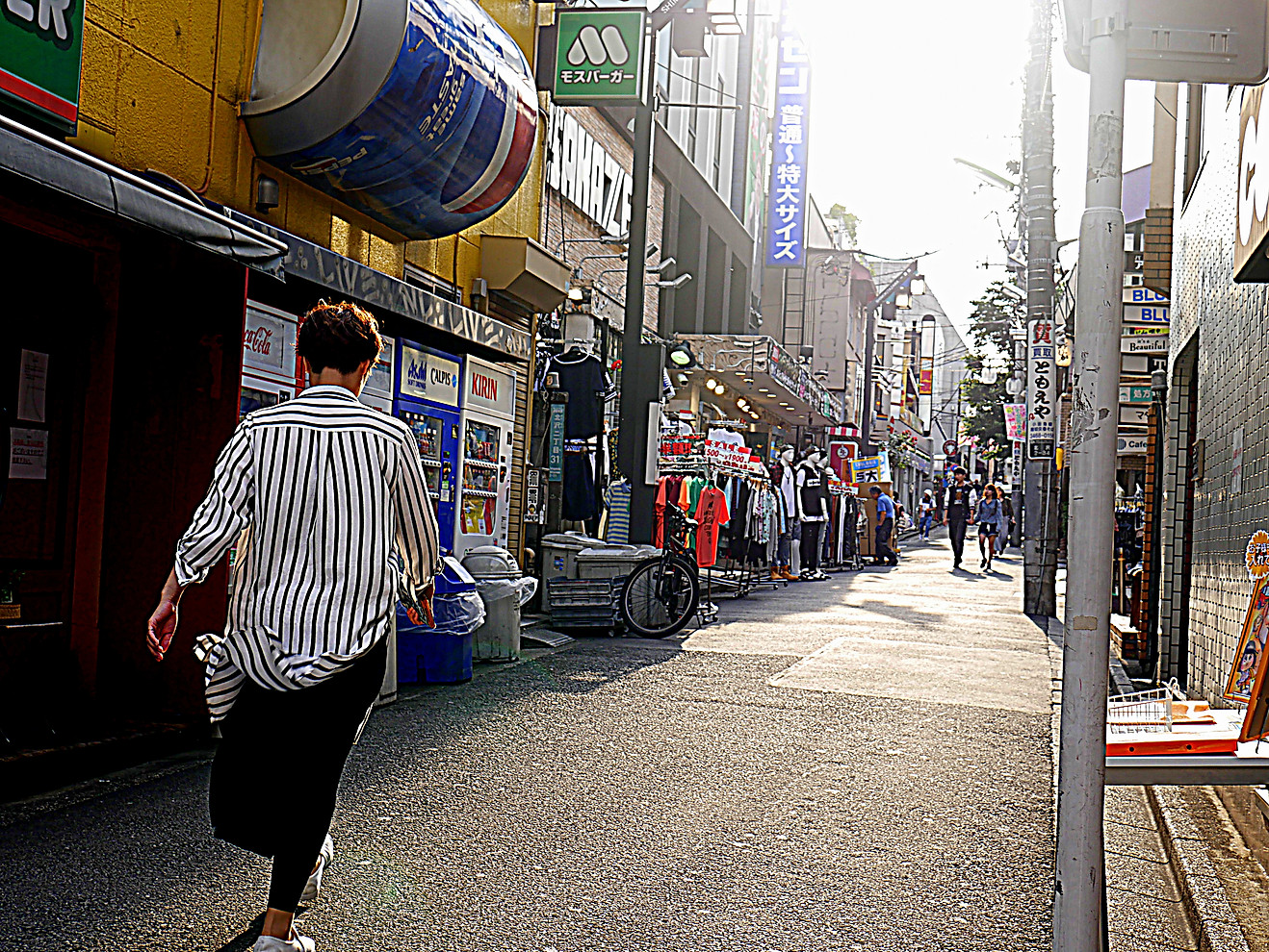 Japan [2016]