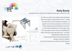 Rolly Bowly.jpg