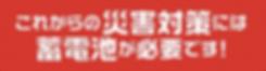 スクリーンショット 2020-03-30 10.33.15.png