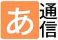 スクリーンショット 2021-08-31 10.49.22.png