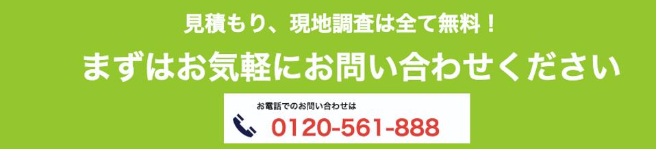 スクリーンショット 2020-03-03 0.21.13.png