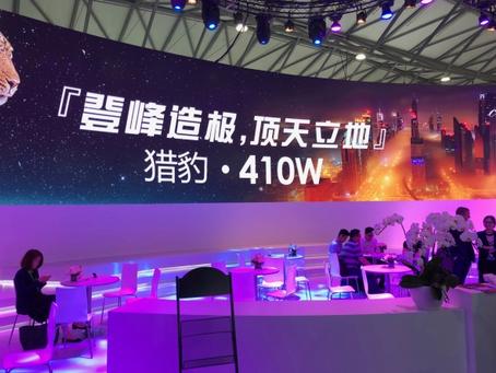上海展示会視察