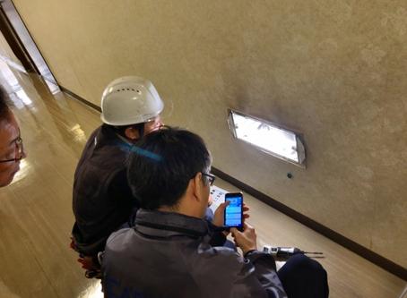 愛媛県ーー会連合会様 現地調査