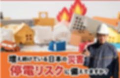 スクリーンショット 2020-03-30 9.32.17.png