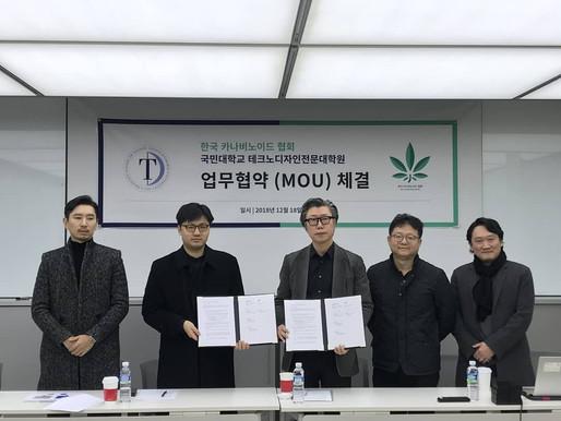 한국 의료대마 운동본부와 업무협약 체결