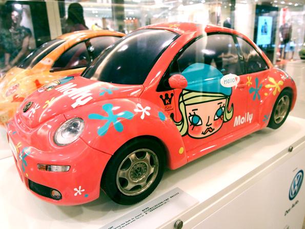 Molly CAR s~.jpg