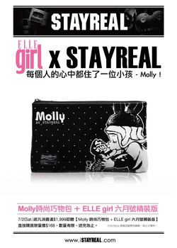 stayreal 包包