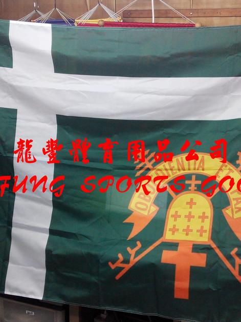 會旗(綁繩)