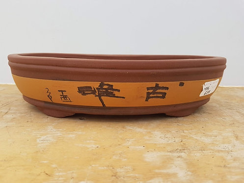 P956 Yixing Oval Pot 13.5""