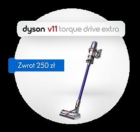 Dysonv11 torque.png