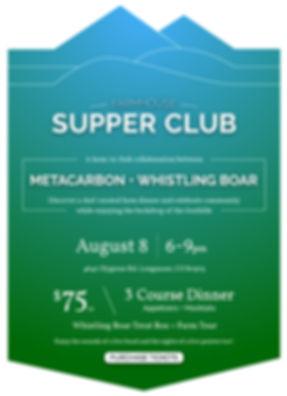 Supper-Club-Invite2.jpg