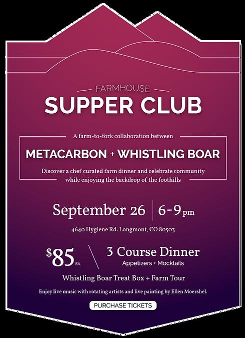 Supper-Club-Invite9-20-2.png