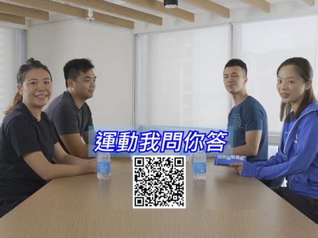 Pocari Sweat x Hong Kong Sportsperson Educational Video Campaign 寶礦力水特x香港運動員短片教育活動