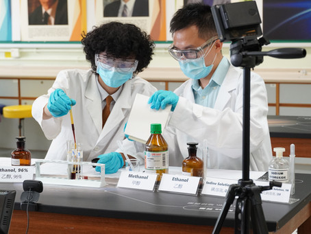 Science Taster Lesson:How Science Fights Against the Virus 科學體驗課:科學與抗疫